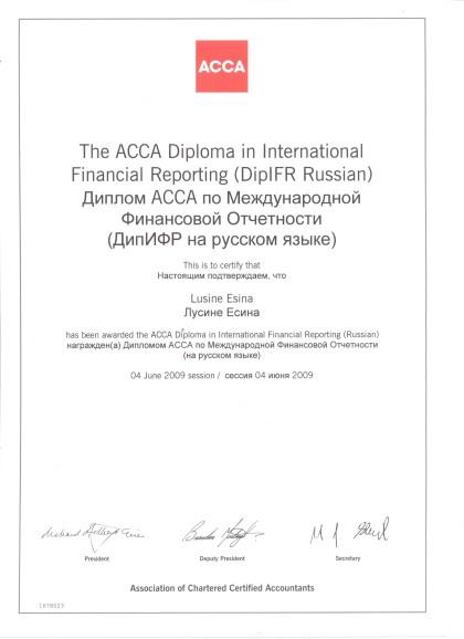 Услуги частного бухгалтера в Москве